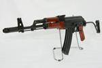 Kbk wz.88 Tantal assault rifle