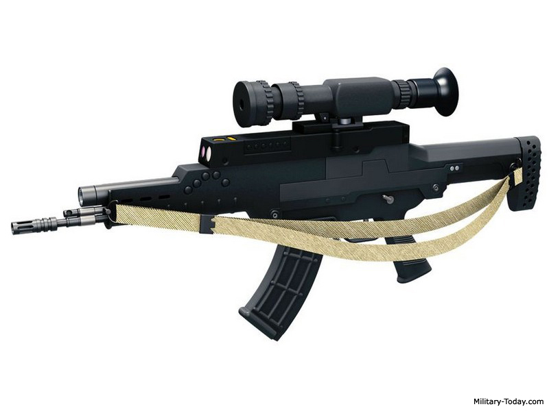 ZH-05 Assault rifle with integrated grenade launcher