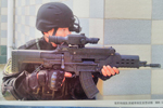 ZH-05 Chinese assault rifle with integrated grenade launcher