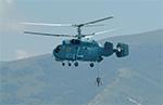 Kamov Ka-27PL Helix-A helicopter