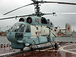 Kamov Ka-27PS Helix-D helicopter