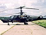 Kamov Ka-50 Hocum