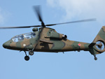 Kawasaki OH-1 helicopter