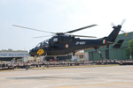 Light Combat Helicopter