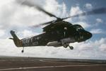 Kaman SH-2 Seasprite