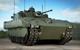 Ajax armored reconnaissance vehicle