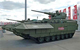 Armata heavy IFV with 57 mm gun