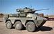 VEC reconnaissance vehicle