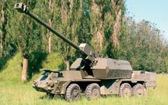 Zuzana 2 howitzer