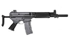 K1 compact assault rifle