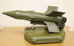 Malyutka missile