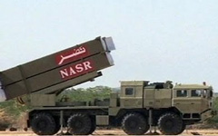 Nasr (Haft-9)
