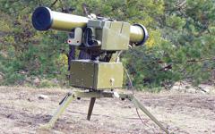 Skif missile