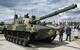 Sprut-SDM1 tank