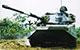 Type 63A light tank