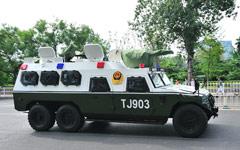 Dongfeng EQ2101