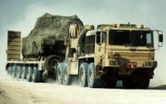 Unipower MH-8875