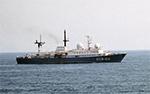 Balzam class ship