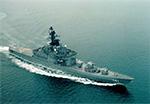 Haruna class destroyer