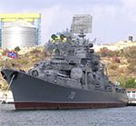 Kara class destroyer