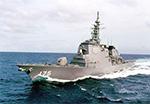 Kongou class destroyer