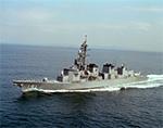 Murasame class destroyer