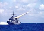 Okpo class destroyer