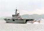 Oosumi class ship