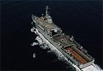 Ouragan class ship
