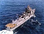 Rajput class destroyer