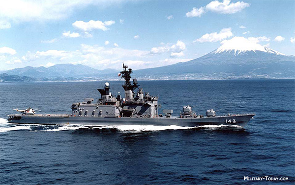 Shirane class destroyer