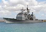 Ticonderoga class cruiser