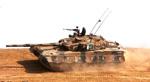 Al Khalid MBT