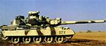 AMX-30B2 MBT