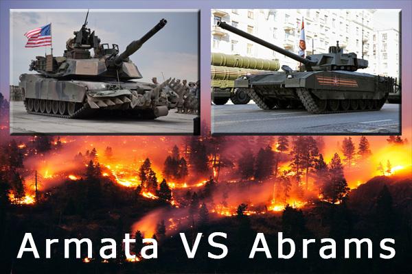 Armata vs Abrams