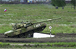 T-80U MBT