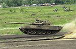 T-80UK MBT