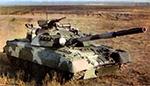 T-80UD MBT