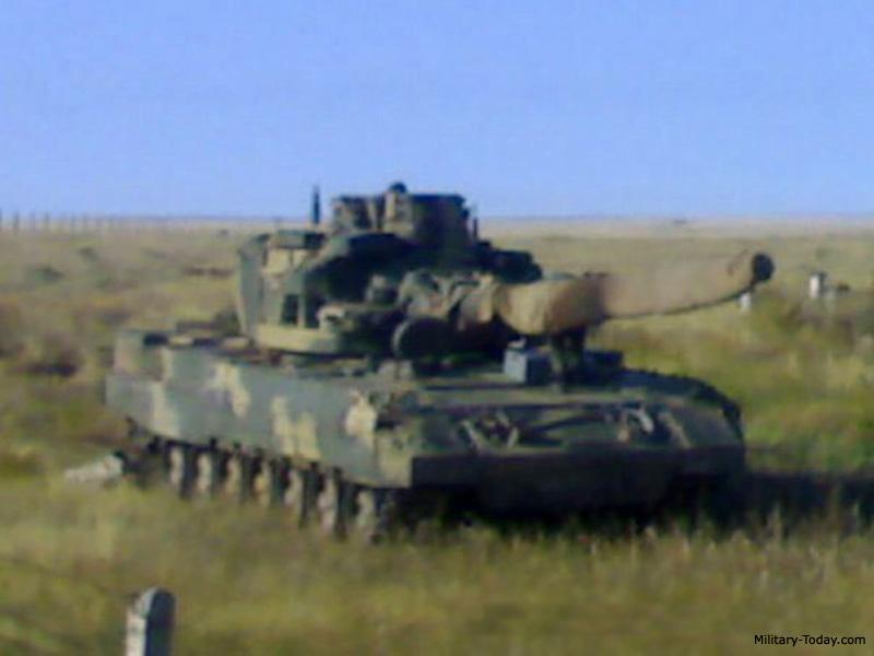 T-95 MBT