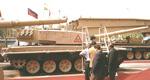 Tank Ex MBT