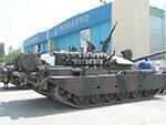 TR-85M1 Bizonul MBT