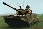 Type 63A light tank
