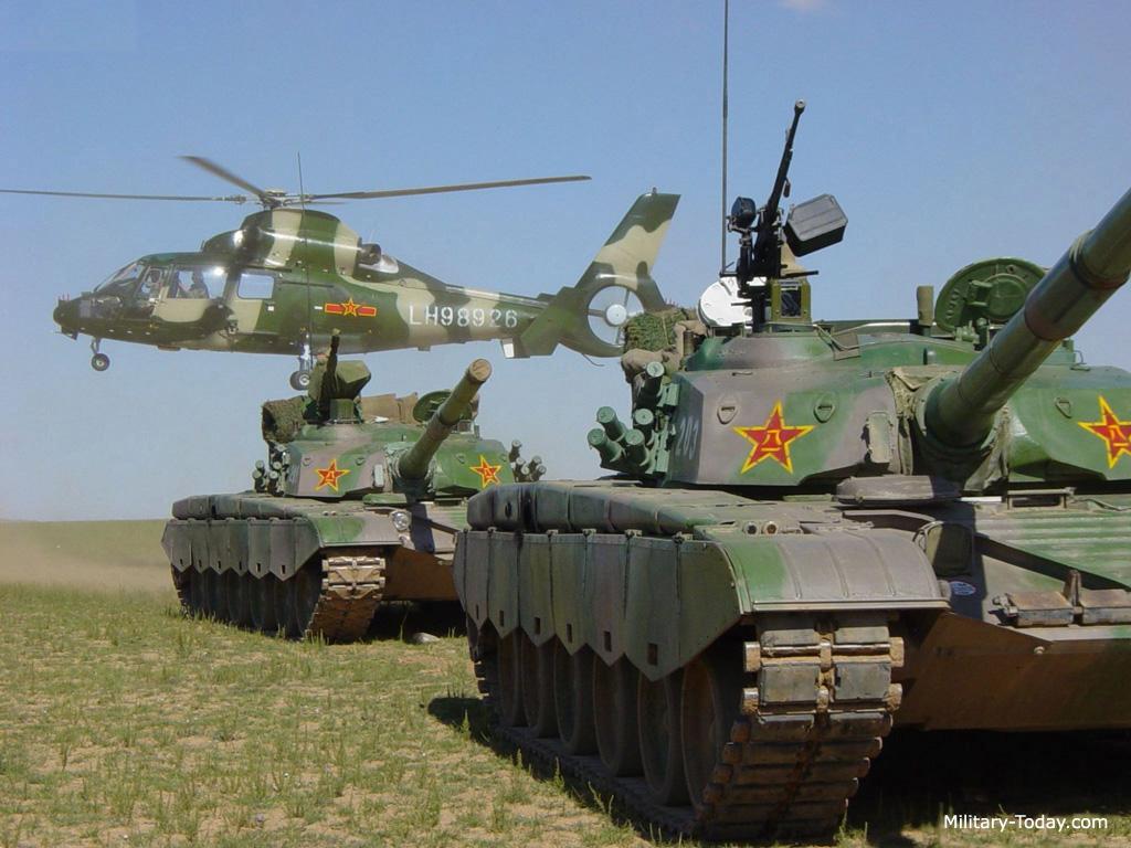 Type 98