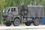 BMC 235-16P