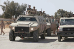 Nimr II armored vehicle