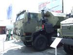 Ural-E5323D
