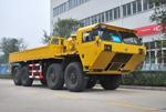 Wanshan WS2250