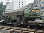 Wanshan WS2600