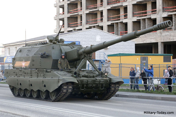 Which is the best self-propelled howitzer