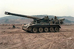 M110A2 SPH